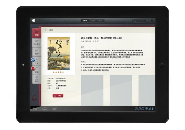 appbooks1
