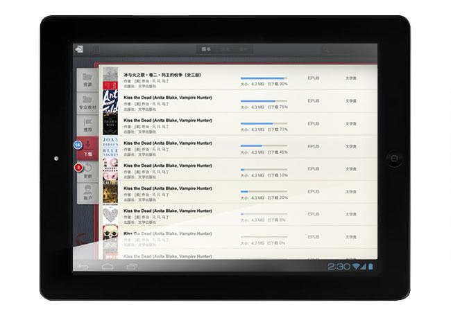 appbooks2