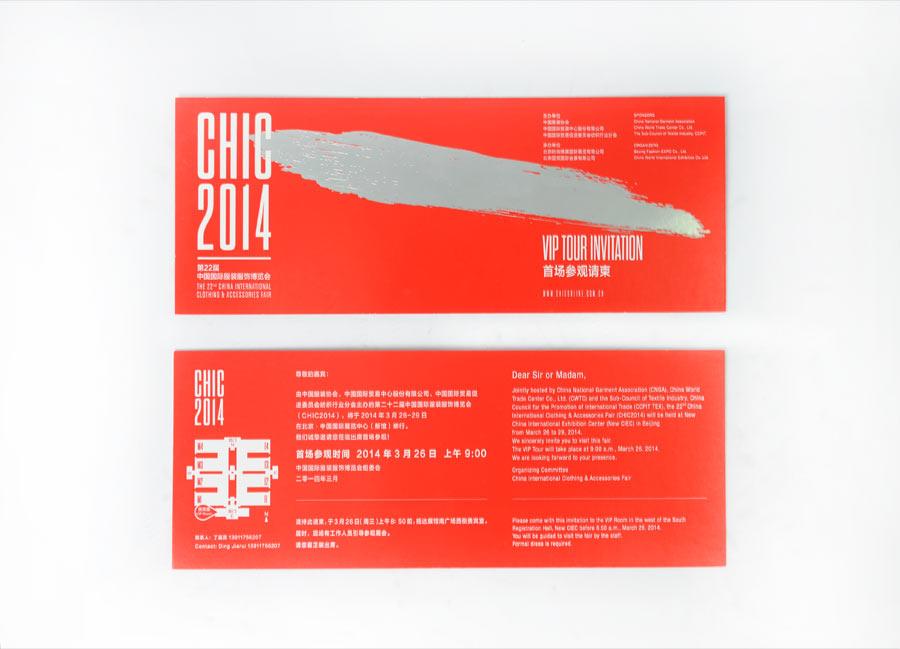 chic1409
