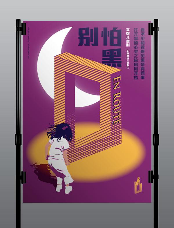 jinglingzu01