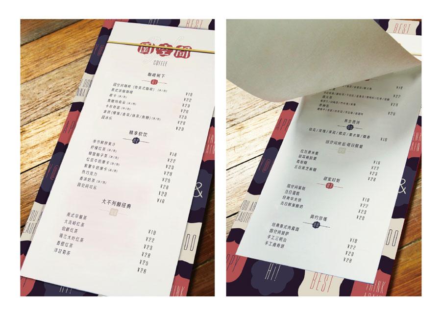 yuankongjian06