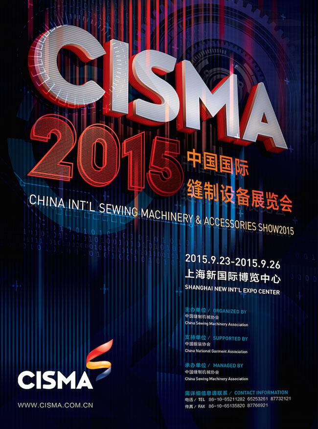 cisma2015